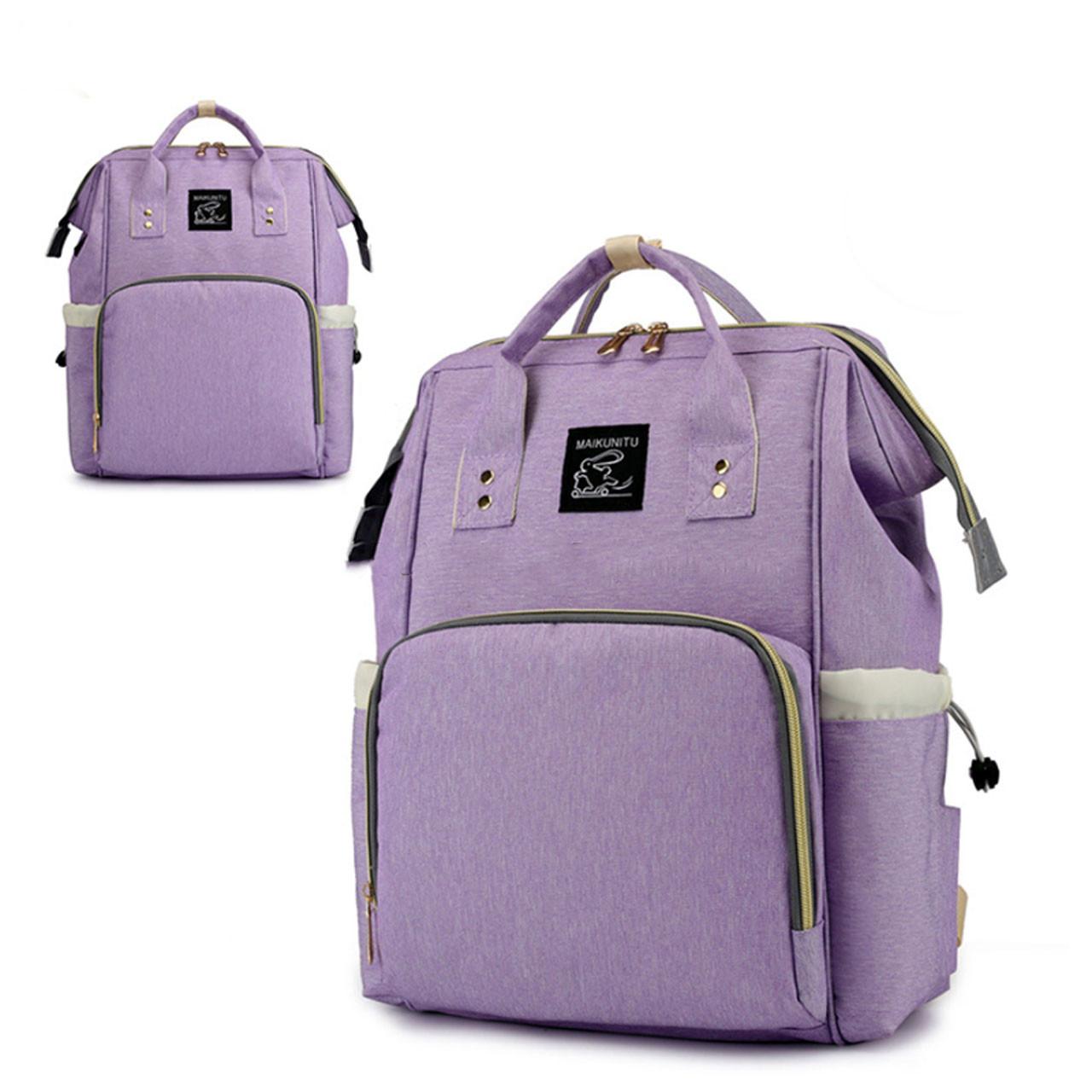 ✸Сумка для молодых мам Maikunitu Mummy Bag Purple городской рюкзак для хранения детских вещей с термокарманами