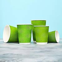 Гофрированный стакан 110 мл зелёный