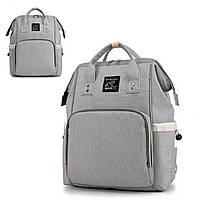 ☞Cумка Maikunitu Mummy Bag Grey для молодых мам USB рюкзак непромокаемая ткань мультифункциональный органайзер