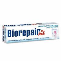 Зубная паста Biorepair Plus SENSITIVE PLUS Профессиональное избавление от чувствительности, 100 мл