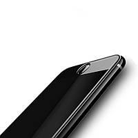 Защитное Стекло Full Glue 9H — iPhone 7 Plus — Black