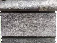 Обивочная ткань для мебели Бали 16 грей BALI 16 GREY