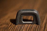 Наглазник резиновый (окуляр) Nikon DK-23 (D7100, D7200, D7300, D300, D300S)