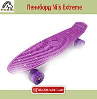 Пениборд Nils Extreme