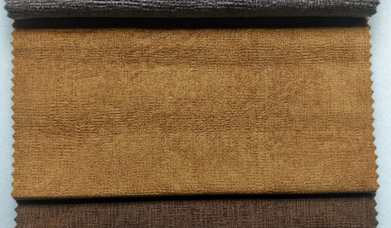 Обивочная ткань для мебели Бали 9 голд BALI 9 GOLD