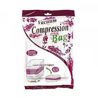 Вакуумный пакет (чехол) для хранения вещей (одежды обуви и головных уборов) ароматизированный 50*60 см Stenson (R26095)
