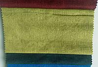 Обивочная ткань для мебели Бали 30 мустард BALI 30 MUSTARD