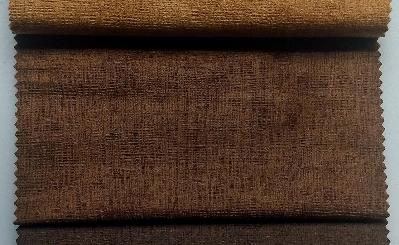 Обивочная ткань для мебели Бали 6 браун BALI 6 BROWN