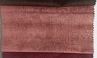Обивочная ткань для мебели Бали 73 роуз BALI 73 ROSE