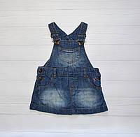 Детский Сарафан Джинсовый на девочку 4-6 месяцев 68 см