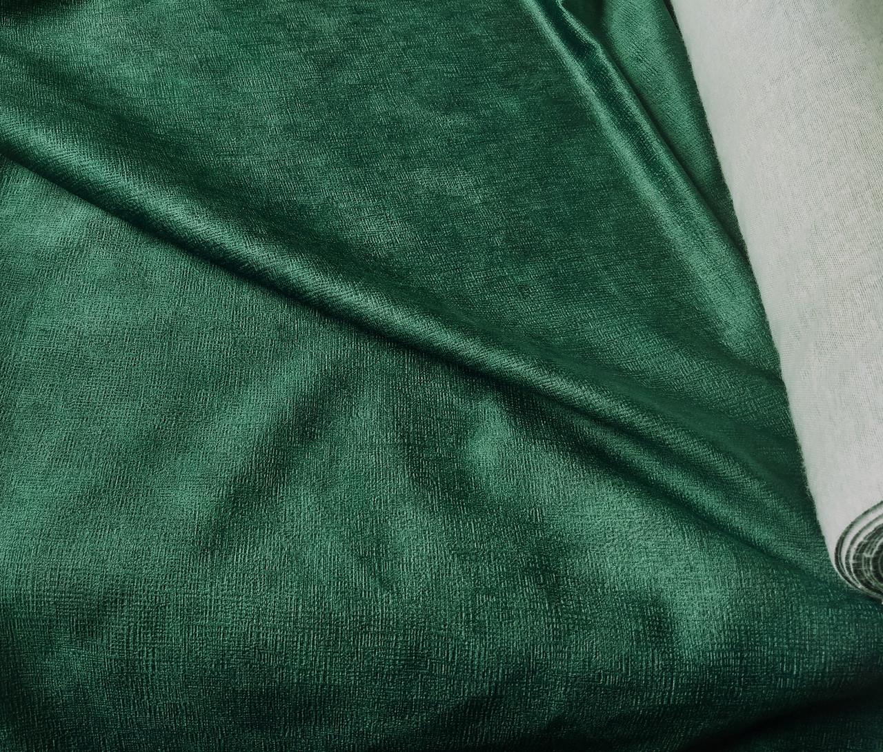 Оби ткань для мебели холщовые рукавицы