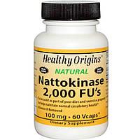 Наттокиназа Healthy Origins 100 мг 60 капсул