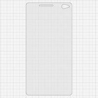 Защитное стекло All Spares для Sony E5333 Xperia C4 Dual, E5343 Xperia C4 Dual, E5363 Xperia C4 Dual, 0,26 мм 9H