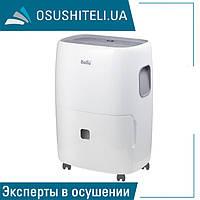 Бытовой осушитель воздуха Ballu BDA-70L (70 л./сутки)