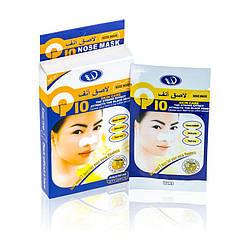 CMD-41 Очищаючий пластир для носа від чорних крапок (уп.20шт)