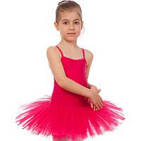 Купальник для танцев с юбкой Пачка детский малиновый CO-9027-BM (р-р XS-XL, рост 100-165 см)