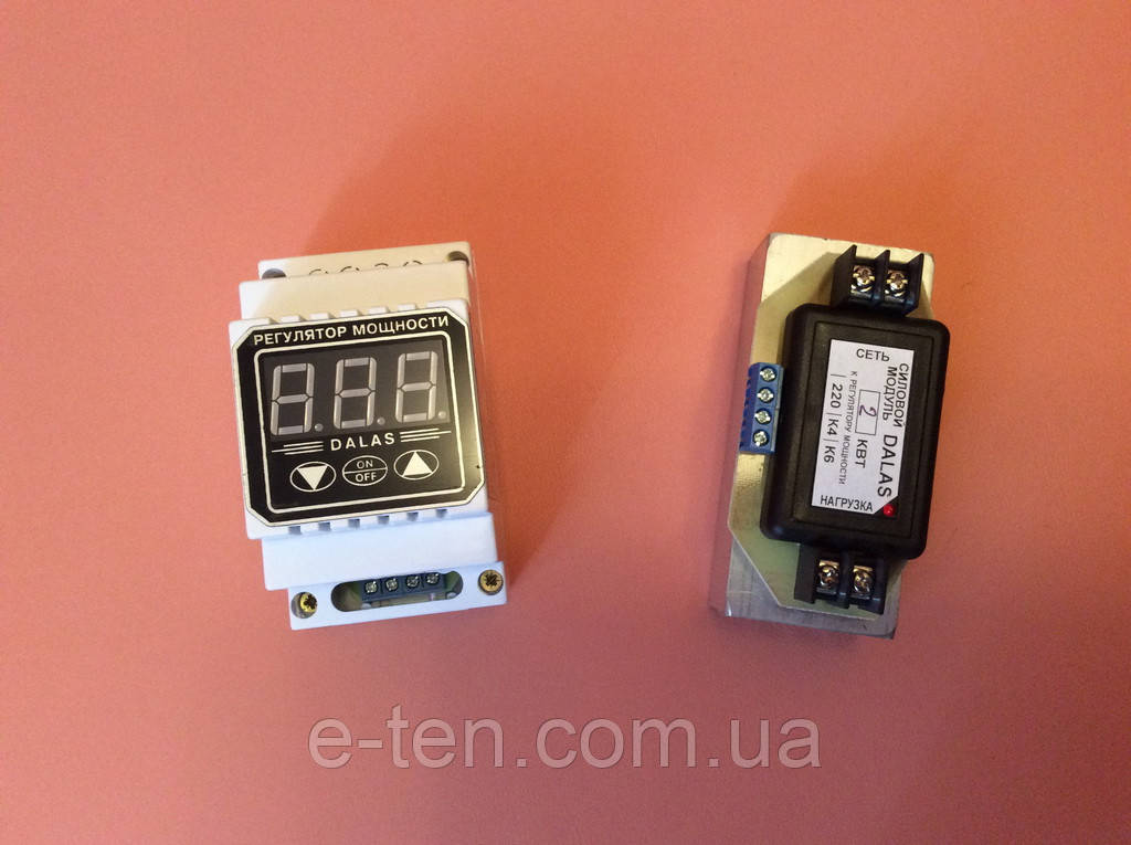 Регулятор мощности DALAS + силовой модуль 2 КВт     Украина