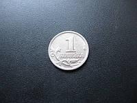 Монета 1 копейка России 2001 года ( М ), фото 1
