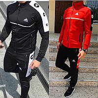 Костюм спортивный мужской двухцветный, двунитка, штаны на манжете, кофта на молнии, стильный, модный