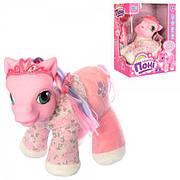 Детская интерактивная лошадка Крошка пони / Музыкальная игрушка пони 1110