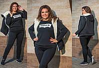Спортивный  костюм женский 3-ка  Флай, фото 1