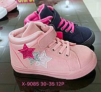Детская демисезонная обувь для девочек оптом Размеры 30-35 микс цветов