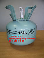 Фреон 134 Refrigerant Вес 3,4 кг