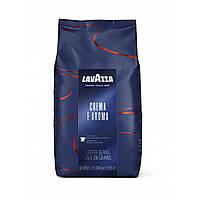 Кофе Lavazza Crema e Aroma Espresso, 1 кг(ОРИГИНАЛ)