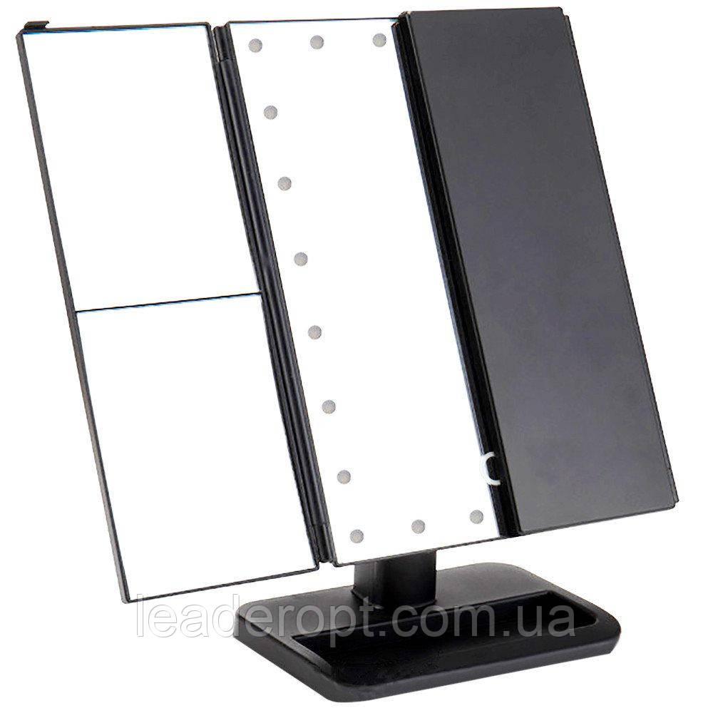Зеркало для макияжа  тройное Superstar Magnifying Mirror с LED-подсветкой прямоугольное с увеличением ОПТ