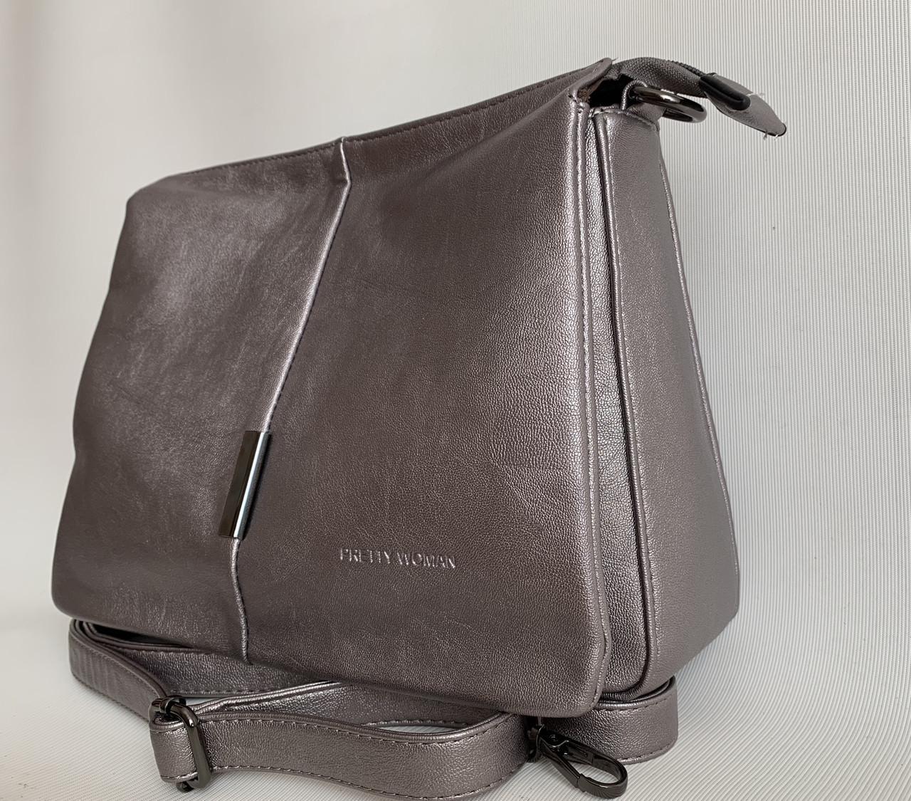Женская сумка вместительная Pretty woman
