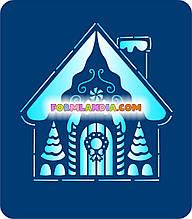 Трафарет + формочка для пряников Рождественский домик №2