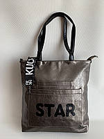 Универсальная женская сумка шоппер молодежная бронзовая с плечевым ремешком