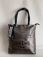 Стильная молодежная сумка шоппер бронзовая на плечевом ремне