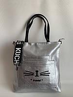 Серебристая сумка шоппер женская стильная молодежная