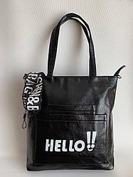 Женская сумка стильная черная