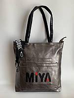 Молодежная женская сумка шоппер бронзовая с текстильным широким плечевым ремнем