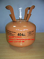 Хладон (фреон) R404A Refrigerant Вес 2,7 кг
