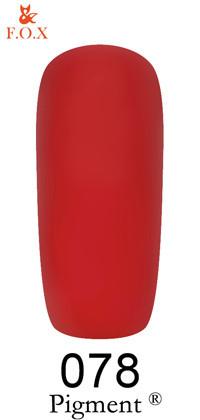 Гель-лак для ногтей F.O.X Pigment №078, 6мл