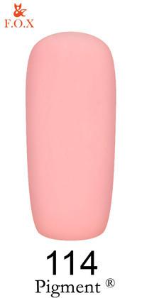Гель-лак для ногтей F.O.X Pigment №114, 6мл