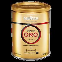Кофе молотый Lavazza Qualita Orо (ж/б), 250 грамм