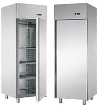 Холодильне та морозильне обладнання