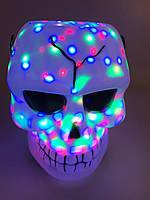 Дискошар Череп на Хэллоуин (музыкальный, светящийся) 17 см