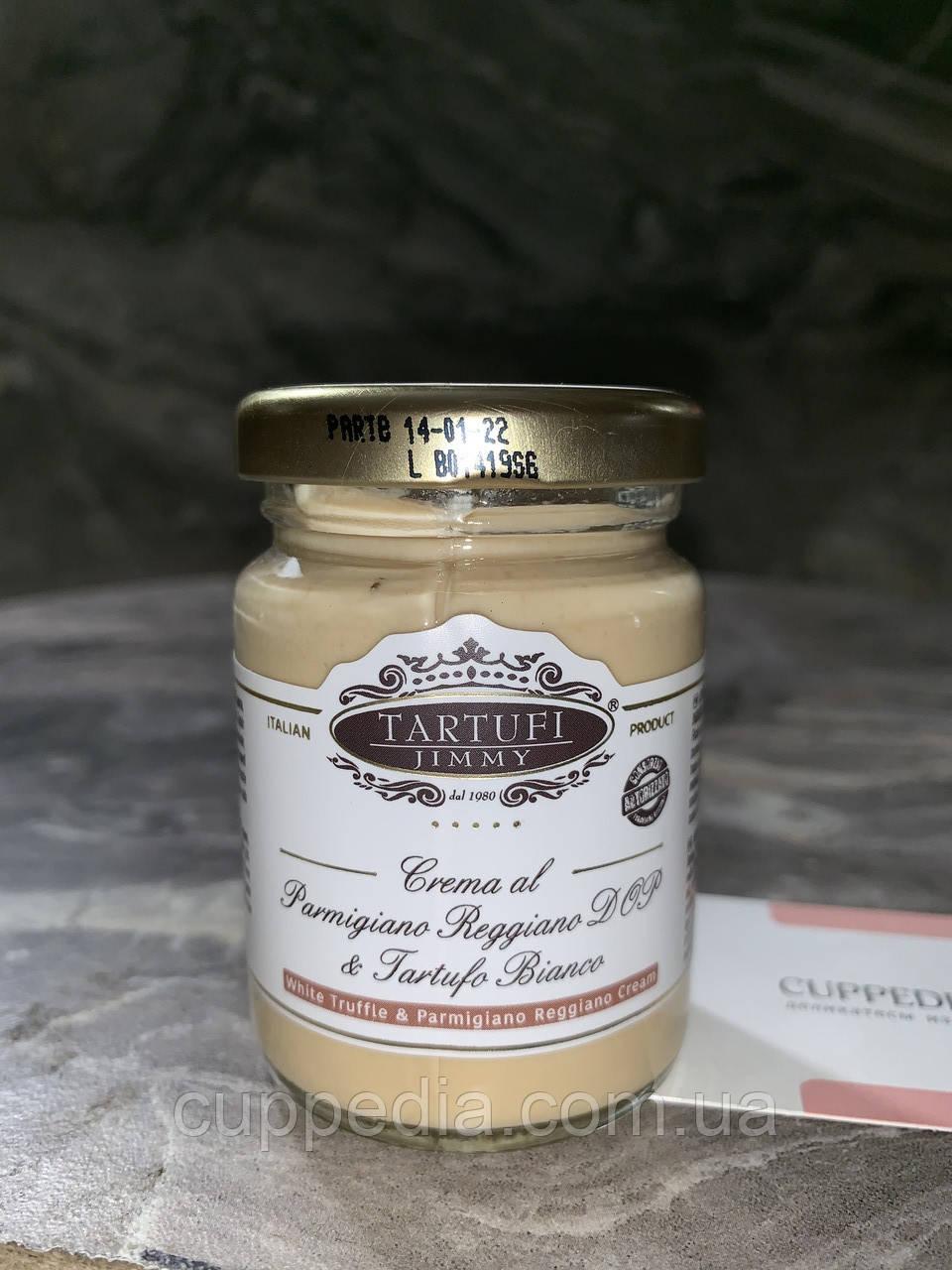 Паста з білим трюфелем Tartufi Jimmy Crema al Parmigiano Reggiano DOP & Tartufo Bianco