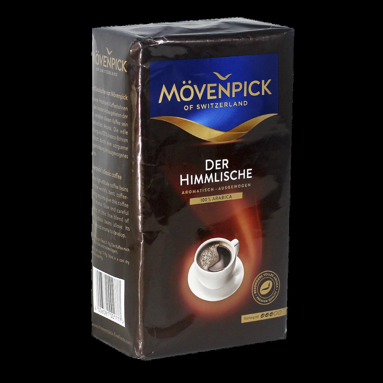 Мягкий кофе молотый Movenpick Der Himmlische 500г, 100% Арабика