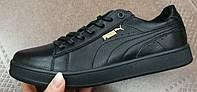Puma classic! кроссовки кеды женские большого размера из натуральной кожи Пума !