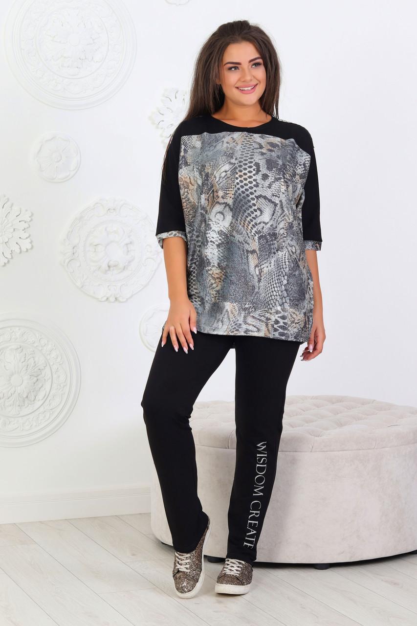 Повсякденний жіночий трикотажний костюмчик: футболка і штани, спортивного стилю розміри 48-56 Леопард і змія