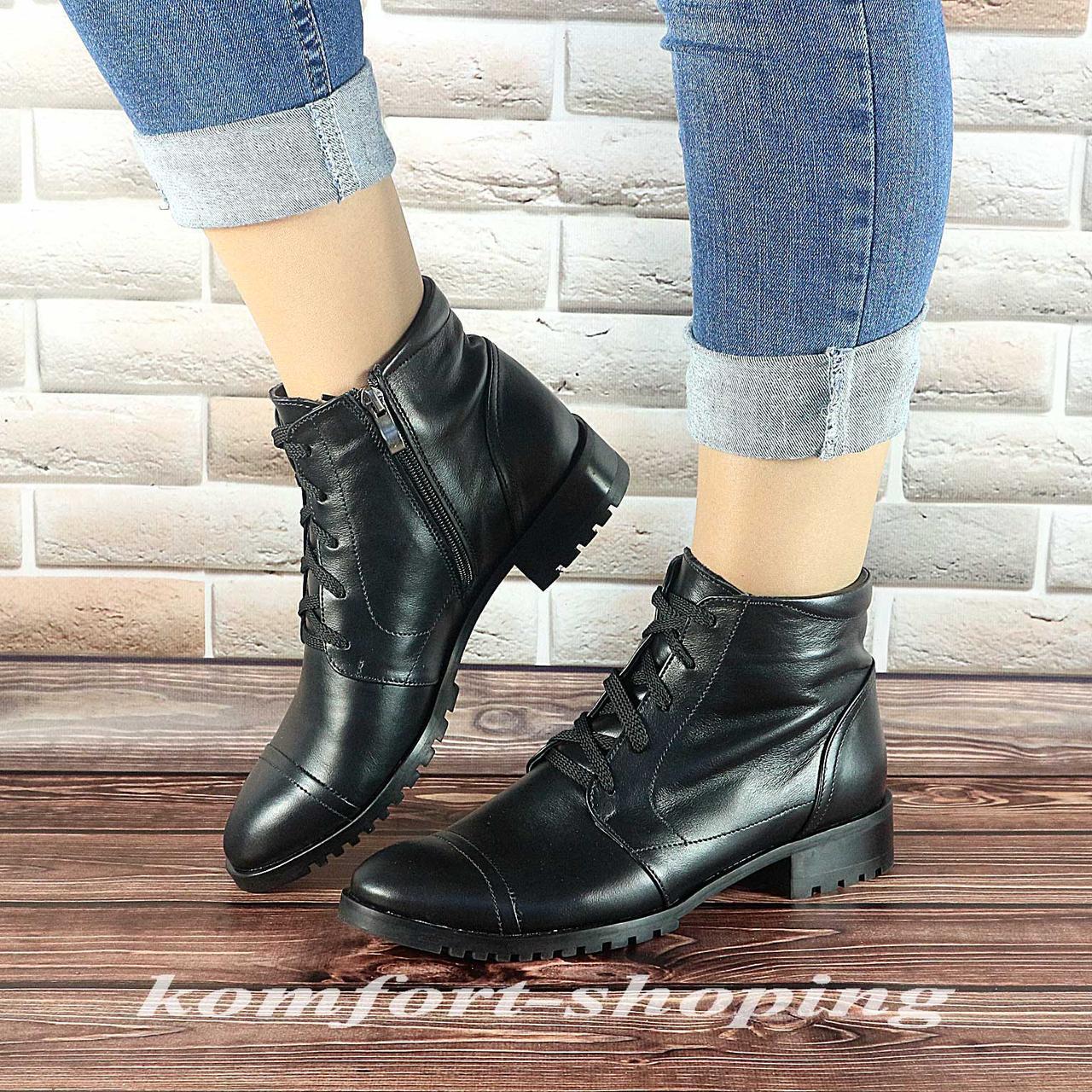 Ботинки  кожаные, черные на шнурках  V 1162