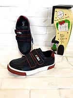 Стильные кеды-туфли для мальчика размеры 34-36