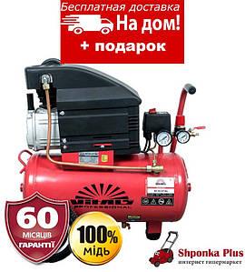 Компрессор 25 л, 1,5 кВт, Vitals Professional GK 25t 47-8a