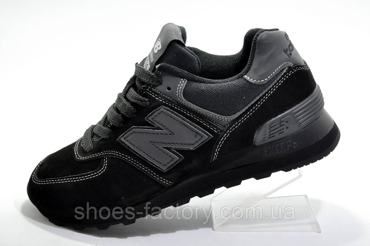 best service a255b cb0e3 Кроссовки унисекс в стиле New Balance 574 Classic, All Black\Черные